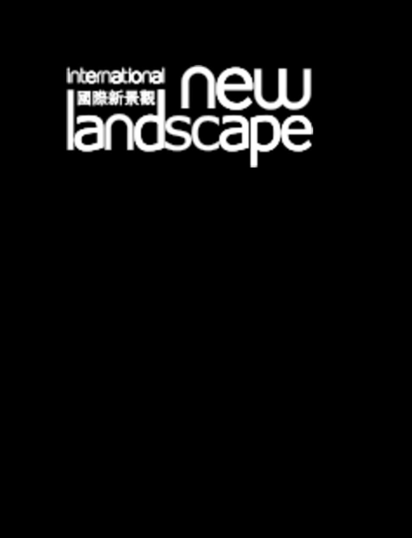 """Waterfront Development: Tide Point."" International New Landscape, Aug 2006: 36-39."